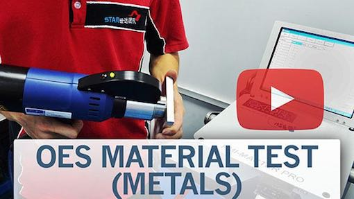 OES material test video in Star Rapid's QC lab