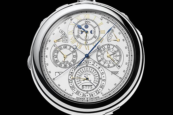 Vacheron Constantin Watch Face