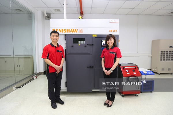 """""""Star Rapid officially announces 3D Metal Printing Training Initiative"""""""