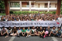 New Star Rapid Banner after rebrand