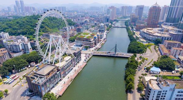 Downtown Zhongshan