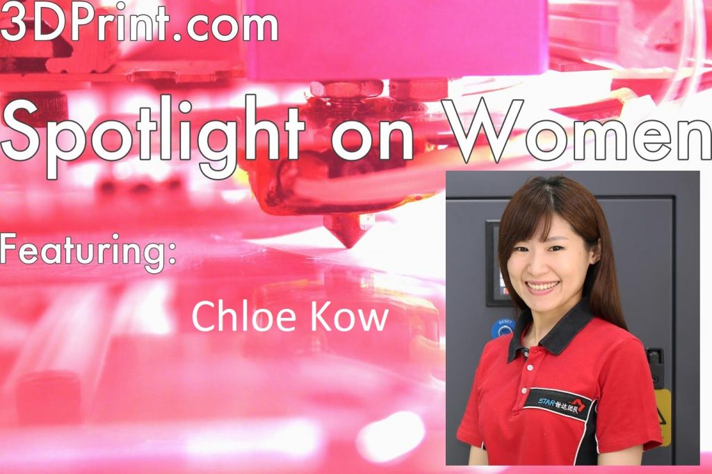 Chloe Kow of Star Rapid featured in 3DPrint.com