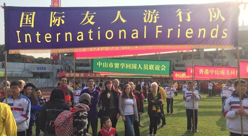 International Guests at Zhongshan Charity Parade