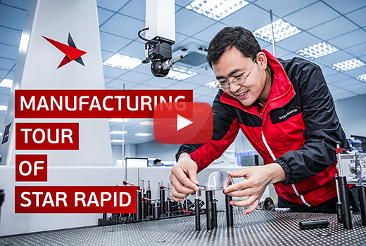Tour of Star Prototype Factory