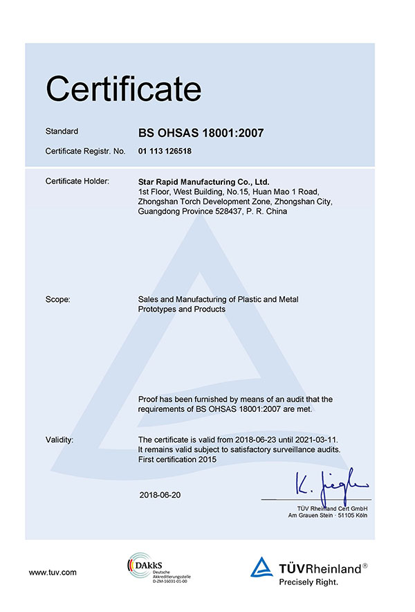 BS OHSAS 18001:2007 certificate at Star Rapid